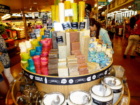 ホールフーズマーケット 石鹸