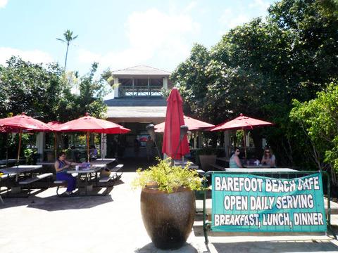 ベアフットビーチサイドカフェ