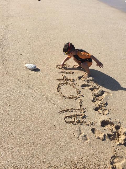ハワイ 子供おすすめ 海